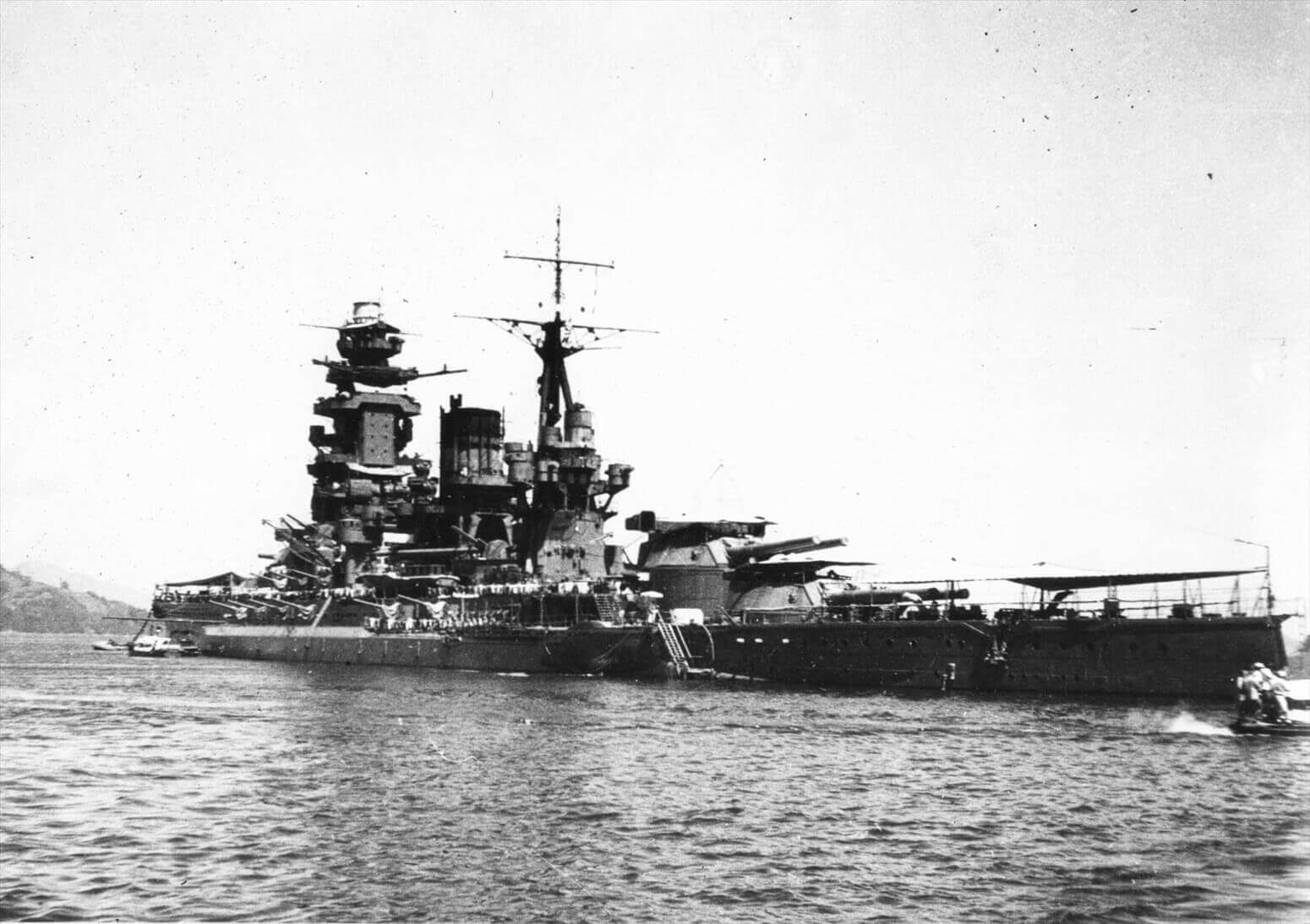 大日本帝国海軍 記録写真<br>[長門型戦艦]