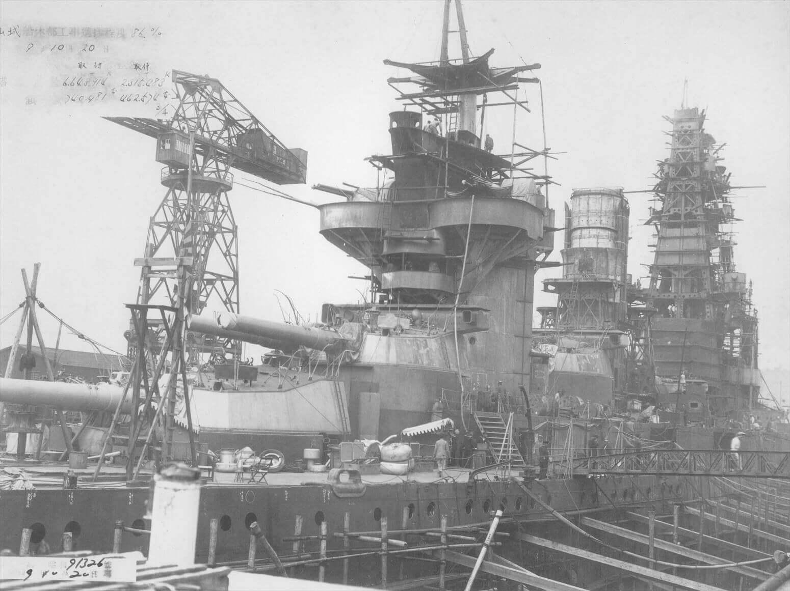 大日本帝国海軍 戦艦一覧