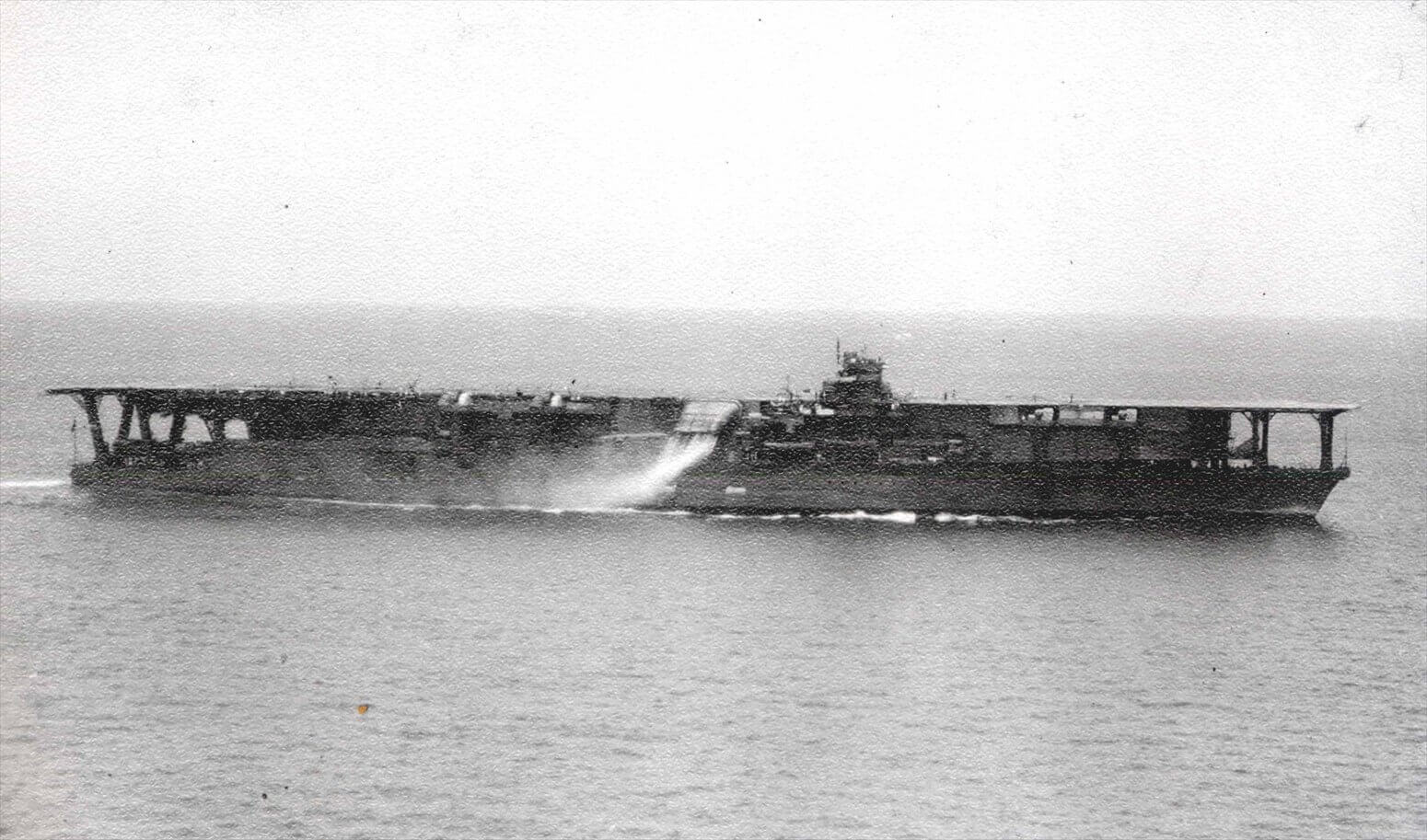 加賀【航空母艦】<br><font size=5%>KAGA【Aircraft carrier】</font>