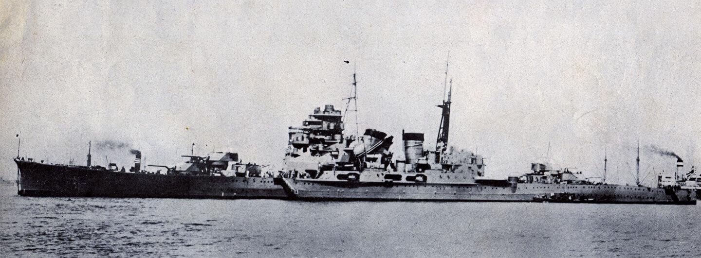 鳥海【高雄型重巡洋艦 四番艦】<br><font size=4>CHOKAI【TAKAO-class Heavy Cruiser 4th】</font>