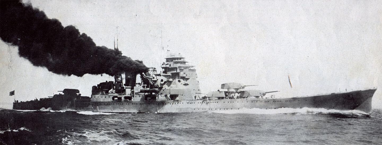 摩耶【高雄型重巡洋艦 三番艦】<br><font size=4>MAYA【TAKAO-class Heavy Cruiser 3rd】</font>