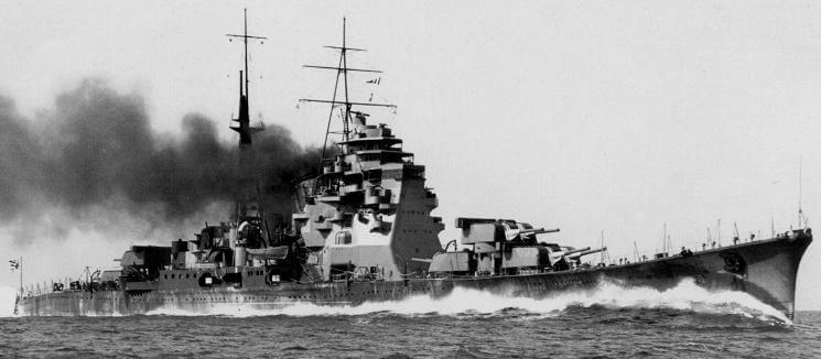 大日本帝国海軍 記録写真<br>[高雄型重巡洋艦]