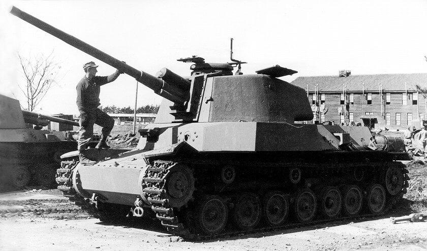 【四式中戦車 チト】<br><font size=4>Medium Tank 【Type 4 Chito】</font>